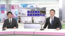 村上氏公判対立点(KNB)