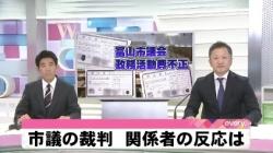 村上氏公判の受止め(KNB)