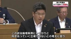 紹介議員取消提案理由説明(KNB)