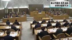 高見氏糾弾決議可決(NHK)