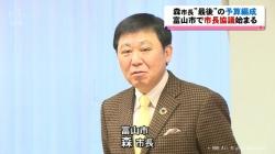 富山市2020年度予算協議(KNB)