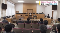村上被告第4回公判(BBT)