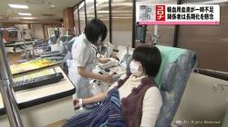 マリエの献血ルーム(KNB)