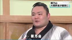 朝乃山春場所終えて(NHK)