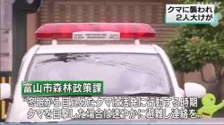 クマは駆除(NHK)