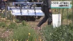幼児が疎開中に事故死(NHK)