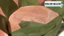 ます寿司苦戦との戦い(NHK)