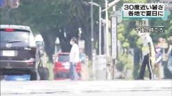 5月24日県内各地で夏日(NHK)