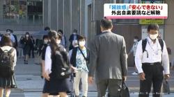 5月29日富山駅前(KNB)