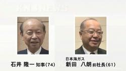 県知事選国会議員と東京で協議(KNB)