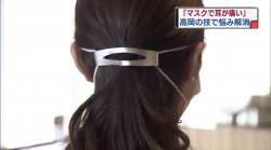 マスクによる耳痛解消グッズ(チューリップ)