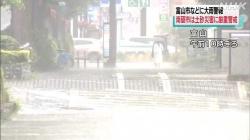 大雨災害警戒を(NHK)