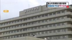 富山市民病院接触感染予防不十分か(チューリップ)