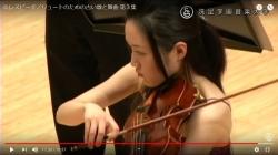 「リュートのための古風な舞曲とアリア」第3組曲ヴィオラ