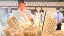 8月4日は箸の日(BBT)