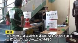 コロナ禍における避難訓練(BBT)
