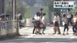 8月22日熱中症で4人搬送(NHK)