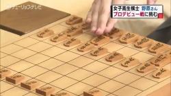 野原2級デビュー戦(チューリップ)