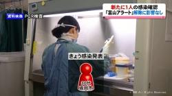 9月17日7日ぶりの感染者発生(KNB)