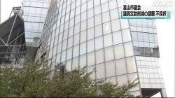 富山市議会定数削減請願不採択(NHK)