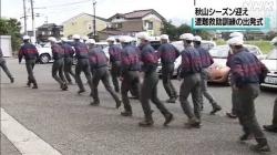 秋山遭難救助訓練(NHK)