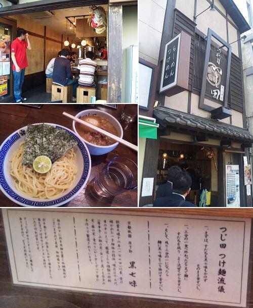 麺徳2代目