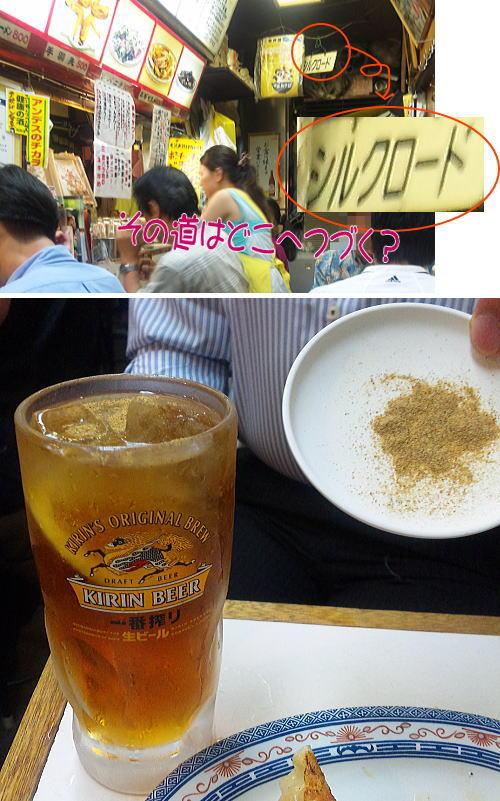 野毛 三陽 (さんよう)