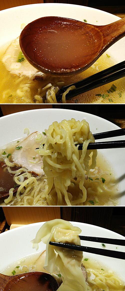 本丸亭 鶴屋町店