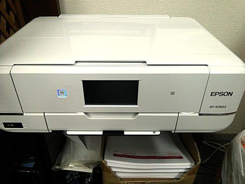 Epson EP-978A3