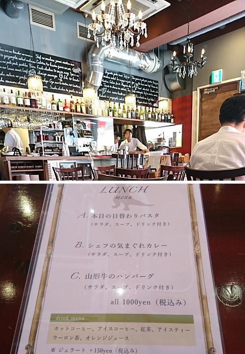 大森Go-ジラ