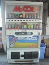 メッコール自販機2