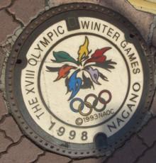 長野_オリンピック