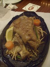 豚すね肉ステーキ180