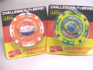 challengeチップ