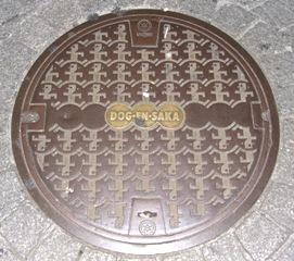 渋谷マンホール