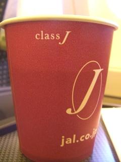 Class J2