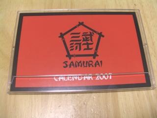 サムライ2