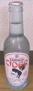 SAMURAI CIDER