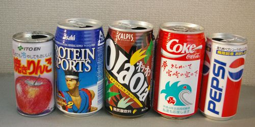 old cans1