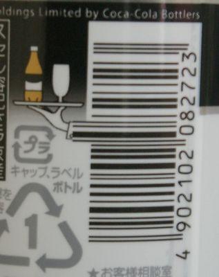 コカコーラ バー コード