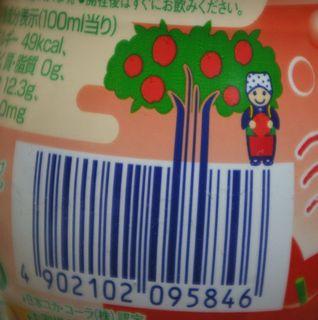 デザインバーコード ファンタ りんご