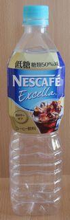 ネスカフェ エクセラ 無糖