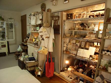 Home Shop shiki さん