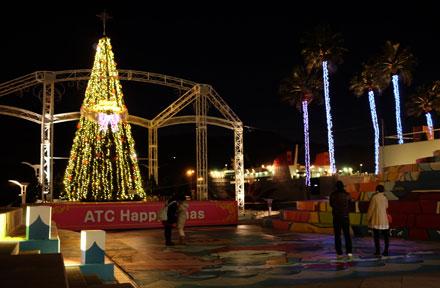 ATCクリスマスツリー
