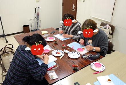 はねつきりんご奈良登美ヶ丘産経学園羊毛フェルト講座