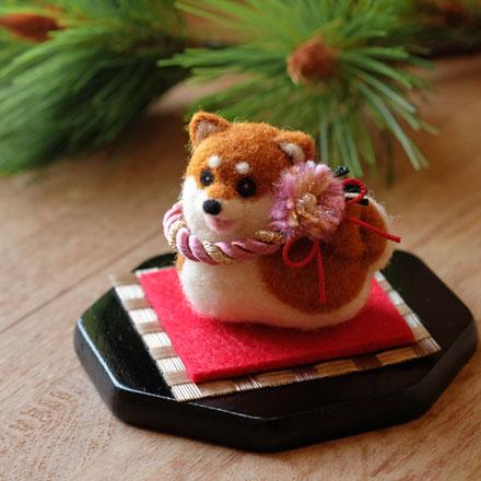 はねつきりんご羊毛フェルトABCクラフト講習会にっこり柴犬の干支飾り