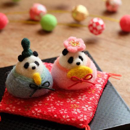 はねつきりんご奈良登美ヶ丘産経学園羊毛フェルト講座パンダおひなさま