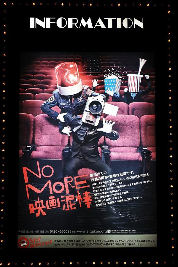 映画〜IT