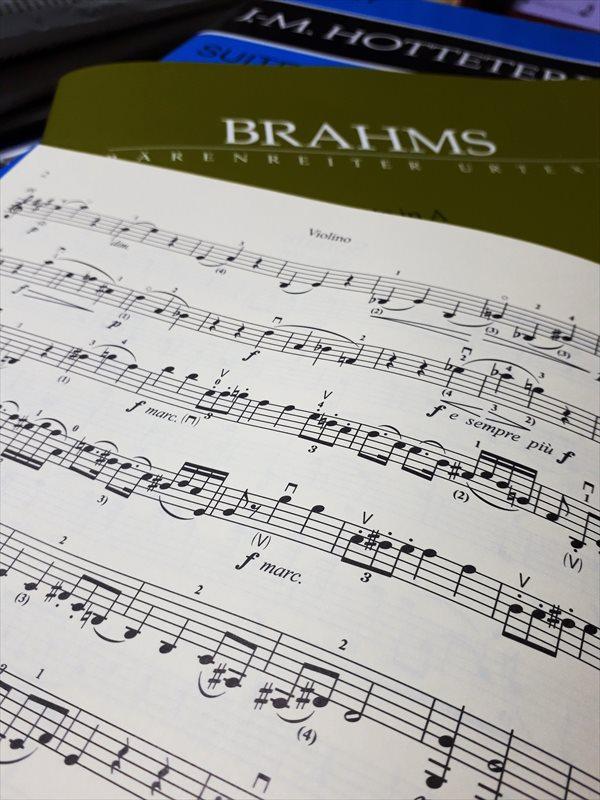 ブラームスの楽譜