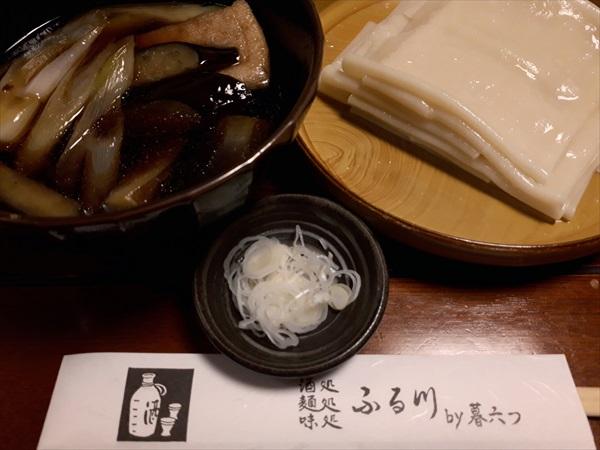 がっきーと行くうどんツアーVol.11